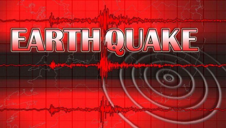 You are currently viewing Sismo de magnitud 6.1 sacude Alaska